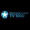 «TV 1000 Русское кино» покажет в Новый год то, что захотят зрители