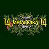 «Катарсис» пригласил «Черный обелиск» и «Крюгер» на «Главную Metal-Ёлку страны»