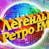 «Рен-ТВ» встретит Новый год с «Легендами Ретро FM» и российскими фильмами