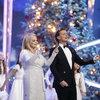 Звезды соберутся на «Новогодний голубой огонек» на «России»