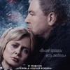Российские кинокритики назвали сериалами года «Шторм» и «Эпидемию»