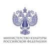 Владимир Мединский призвал общественный совет Минкультуры активно включиться в обсуждение закона «О культуре»