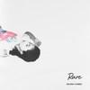 Рецензия: Селена Гомес - «Rare»