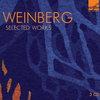 «Мелодия» получила международную премию за запись сочинений Мечислава Вайнберга