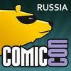 Comic Con Russia объявил даты проведения
