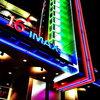 Киберспорт появится в IMAX-кинотеатрах