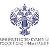 Опубликованы основные итоги деятельности Министерства культуры за восемь лет