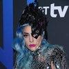 Леди Гага встречается с бизнесменом