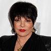 Лайза Миннелли отказалась смотреть «Джуди»
