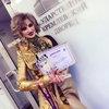 Ламу Сафонову наградили в Кремле за ее бестселлер (Видео)
