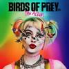 Саундтрек дня: «Хищные птицы» (Слушать)