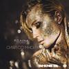 Полина Гагарина поделилась красотой в песне для косметического бренда (Слушать)