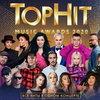 TopHit Music Awards наградит победителей в клубе «Известия Hall»