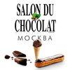 Международный Салон шоколада состоится в Москве