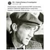 ФБР запустило рекламу с фотографией Владимира Высоцкого
