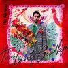 Риз Ахмед выпустил альбом и фильм про «Долгое прощание» (Видео, Слушать)