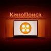 «КиноПоиск HD» выпустит семь оригинальных сериалов в 2020 году