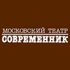 «Современник» запустил антивирусного «Доктора Чехова» онлайн