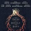Джуд Лоу и Эванна Линч прочитали «Сказки барда Бидля»