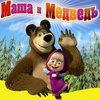 «Маша и Медведь» рассказали, чем заняться в самоизоляции (Видео)