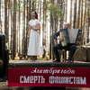 Валерия Ланская сыграет фронтовую актрису в «Жди меня» на Первом канале