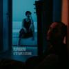 «Мураками» записали акустический альбом «В четырех стенах» (Слушать)