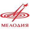 «Мелодия» выложит свои архивы в открытый доступ в «Библионочь-2020»