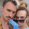 Екатерина Варнава рассталась с Константином Мякиньковым