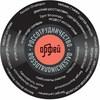 «Орфей. Классика без границ» начнёт вещать для зарубежных слушателей