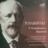 «Мелодия» отметит 180-летие со дня рождения Чайковского серией цифровых изданий его сочинений