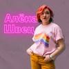 Алёна Швец даст онлайн-концерт