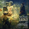 «Фирма Мелодия» выпустила цифрового «Садко» с Владимиром Атлантовым и Ириной Архиповой