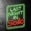 «Последняя ночь в Сохо» Эдгара Райта выйдет через год