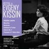 Фирма «Мелодия» выпустила концерт 14-летнего Евгения Кисина