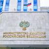 Минкультуры России создает рабочую группу для помощи пострадавшим культурным организациям