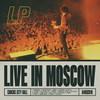 LP записала московский концерт (Слушать)