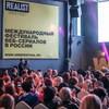 Realist Web Fest не состоится из-за пандемии коронавируса