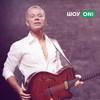 Олег Газманов споет о «Моих ясных днях» на Okko