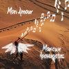 Максим Леонидов снял «Мон Амур» в пустыне под Питером (Видео)