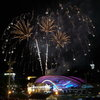 Открытие «Славянского базара 2020» покажет «Россия»