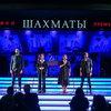 Премьера «Шахмат» в Москве состоится на неделю позже