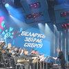 Участники конкурса «Витебск 2020» на «Славянском базаре» отдали предпочтение хитам Муслима Магомаева и Полины Гагариной