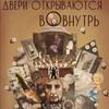 «Мастерская Петра Фоменко» и Алексей Франдетти покажут свои спектакли на онлайн-фестивале «Цифровой театр»