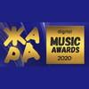 «Жара Music Awards» вновь сменила дату и ушла в онлайн
