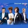 «Триумф джаза» Игоря Бутмана стал музыкальным фильмом