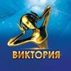 Премия «Виктория-2020» объявила прием заявок