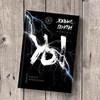 «Живые поэты» отметили пятилетие проекта вторым сборником стихов