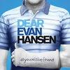 Эми Адамс и Джулианна Мур сыграют в киноверсии мюзикла «Дорогой Эван Хансен»