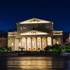 Большой театр собирается снизить цены на билеты