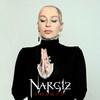 Наргиз Закирова призвала «Любить» (Слушать)